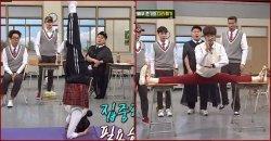 ไอยู และ อีจุนกิ ได้โชว์ ความยืดหยุ่นสุดมหัศจรรย์ของทั้งคู่ ในรายการ Knowing Brothers