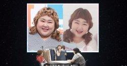 นักแสดงตลกเกาหลี ฮงยุนฮวา ลดน้ำหนัก 30 กิโลกรัมเพื่องานแต่งงานของเธอ!