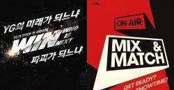 ยางฮยอนซอกประกาศรายละเอียดเกี่ยวกับรายการ Survival เดบิวต์บอยกรุ๊ปใหม่