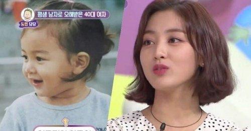จีฮโย TWICE บอกว่าในตอนเด็กๆ เธอมักจะถูกเข้าใจผิดบ่อยๆ ว่าเธอนั้นเป็นคนต่างชาติ