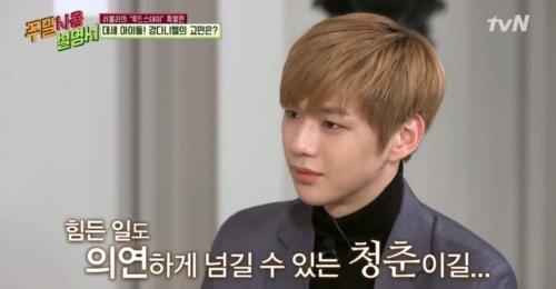 คังดาเนียล Wanna One บอกว่าถึงจะมีความสุขแต่เขาก็เครียดเมื่อยอดผู้ชม MV น้อยลง