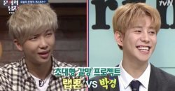 จอนฮยอนมูและปาร์คคยอง Block B บอกว่าพวกเขาคิดถึง RM BTS