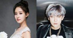 ปาร์คยูรา พี่สาวชานยอล EXO พูดถึงน้องชายและงานแต่งงานของเธอ