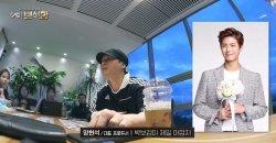 ยางฮยอนซอกแห่ง YG บอกว่าเขารู้สึกเสียใจที่ทำปาร์คโบกอม เรนและคนอื่น ๆ หลุดมือไป