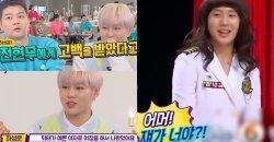 จอนฮยอนมู ถึงกับช็อก เมื่อจำได้ว่า เขาเคยเจอ ฮาซองอุน Wanna One ที่ไหนมาก่อน!