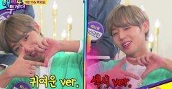 ปาร์คจีฮุน Wanna One บอกว่าเดี๋ยวนี้เขารู้สึกเขินเวลาที่ต้องทำท่าแอ๊บแบ๊วแล้วนะ!