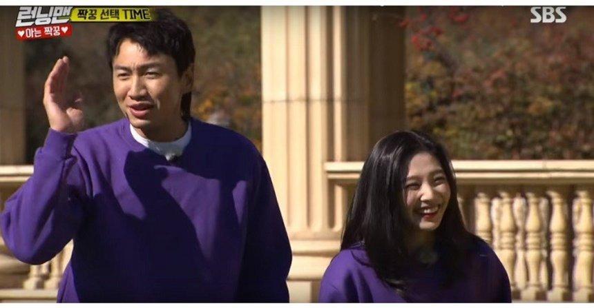 จอย Red Velvet เผย อีกวังซู มีลักษณะเหมือนกับ แฟนเก่า ของเธอ