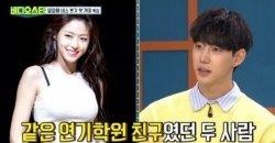 จินจูฮยอง เล่าว่าทำไมในอดีตเขากับซอลฮยอน AOA ถึงเคยวิ่งหนีไปด้วยกัน