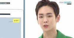 คีย์ SHINee ได้ทดสอบความเร็วของ แทยอน SNSD ที่ตอบกลับข้อความเขาใน Weekly Idol