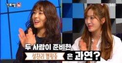 ซอลฮยอน ชานมี AOA บอกว่าพวกเธอไปร้านราเมนของซึงรี BIGBANG บ่อย!