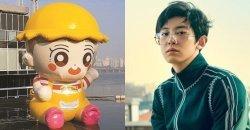 EXO-L ชาวจีน ฉลองวันเกิดให้กับ ชานยอล ด้วย Rubber Chanyeol ที่ลอยกลางแม่น้ำฮัน