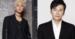 ซงมินโฮ ได้เผยว่า ป๋าหยาง YG ดูแลเขา ราวกับเป็นแฟนสาว ในระหว่างช่วงเตรียมอัลบั้มเดี่ยว