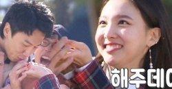 นายอน TWICE ได้ละลายใจ อีกวังซู อีกครั้ง กับความน่ารักของเธอในรายการ Running Man