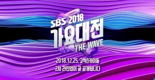 Gayo Daejun ของ SBS กำลังจะมา คริสตมาสนี้ พร้อมกับการแสดงของเหล่าศิลปินแถวหน้า!