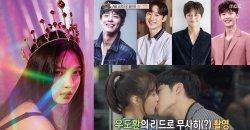 จอย Red Velvet เผย ฉากจูบต่างจากจูบจริงมาก + นักแสดงหนุ่มที่อยากจะทำงานด้วย!
