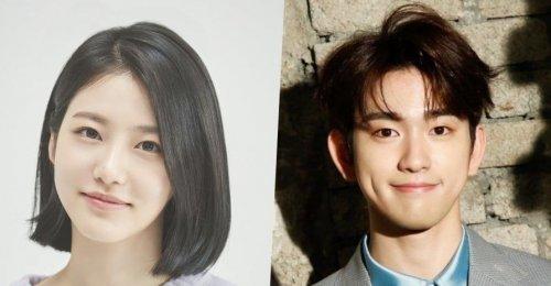 จินยอง GOT7 จะประกบคู่กับชินเยอึน นักแสดงน้องใหม่ใน That Psychometric Guy