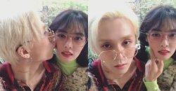 อีดอน โพสต์คลิป จูบแก้ม ฮยอนอา ผ่านทางไอจี แสดงความรัก หวานกันอย่างต่อเนื่อง!