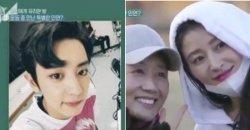 ฮวังโบ เล่าว่าเคยเจอกับชานยอล EXO ครั้งแรกเมื่อ 8 ปีก่อนในงานประกวดชุดนักเรียน