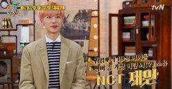 แจมิน NCT DREAM สารภาพใน My English Puberty ว่า เขามีทักษะภาษาอังกฤษที่แย่มาก