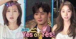 ชาอึนอู ASTRO ถูกขอให้เลือกว่าระหว่าง 'อิมซูฮยัง & ซออึนซู' ใครทำให้หัวใจเต้นแรงกว่ากัน