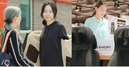 ผลสำรวจพบว่าซีรีส์/ละครเกาหลีมีโฆษณาสินค้าเฉลี่ย 57 ชิ้นต่อ 1 ตอน!