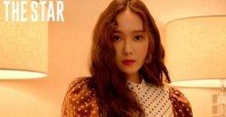 เจสสิก้า พูดเกี่ยวกับการออกจากวง Girls' Generation และออกมาทำโซโล่