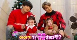 ชานยอล และ ไค EXO เสกมนตร์ในวันคริสต์มาส กับเด็กๆ ใน The Return Of Superman