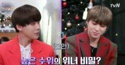 คิมจินอู WINNER ทำให้หลีดเดอร์ 'คังซึงยุน' ช็อคกับความลับที่เขาใส่วิก!