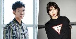 Vagabond ละครเรื่องใหม่ของ 'อีซึงกิ & ซูจี' คอนเฟิร์มแผนออกอากาศแล้ว!