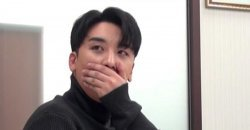 ซึงรี BIGBANG ช็อค! หลังจากตรวจสอบค่าใช้จ่ายในปี 2018 ของเขา!!