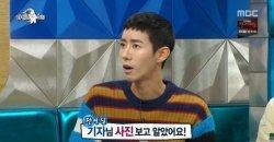 กวางฮี เปิดเผยว่าทำไมเขาถึงผอมลงมากขนาดนี้?