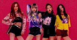 เพลง Whistle ได้กลายเป็น MV เพลงที่ 5 ของ BLACKPINK ที่มียอดวิว 300 ล้านวิว!