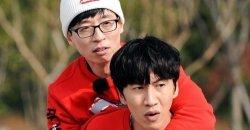 ยูแจซอก แนะนำชื่อคู่แบ๊ว ๆ ให้กับคู่รักอีกวางซู-อีซอนบิน ใน Running Man