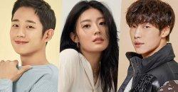 งานประกาศรางวัล Seoul Music Awards ครั้งที่ 28 ได้เผย รายชื่อ ผู้เชิญรางวัลแล้ว!