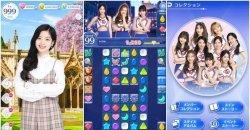 TWICE -GO! GO! Fightin เป็น APP ที่มียอดดาวน์โหลดมากที่สุดในญี่ปุ่น!