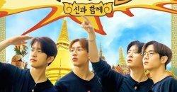 GOT7's Real Thai ของหนุ่ม ๆ GOT7 ทำเรตติ้งสูงสุดทางช่อง XtvN!