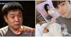 คุณพ่อของยูลฮี อดีตสมาชิก LABOUM เปิดเผยว่าเขาช็อคมากที่รู้ว่าลูกสาวท้องก่อนแต่ง