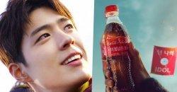 เพลงของ BTS ถูกใช้ในโฆษณาตัวใหม่ของ Coca-Cola ที่แสดงนำโดยปาร์คโบกอม
