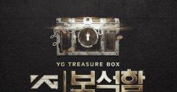 เปิดตัวสมาชิก 4 คนแรกของวงบอยกรุ๊ปใหม่ YG จาก YG Treasure Box