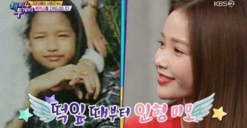 ฮายอนซู ปฏิเสธอย่างหนักแน่นเกี่ยวกับข่าวลือที่บอกว่าเธอทำศัลยกรรม