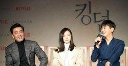 เอ็กคลูซีฟ! Korism นั่งคุยกับจูจีฮุน แบดูนาและรยูซึงรยงเกี่ยวกับซีรีส์ซอมบี้สุดระทึกเรื่องใหม่!