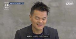 ปาร์คจินยอง นึกถึงตอนเริ่มต้นบริษัท JYP ที่มีแค่เขา บังชีฮยอกและพนักงานบัญชีแค่ 3 คน