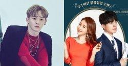 เฉิน EXO จะร้องเพลง OST Touch Your Heart ที่แสดงนำโดยอีดงอุก ยูอินนา!
