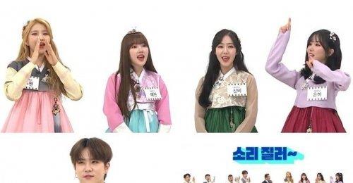 GFRIEND คิมดงฮัน จะไปออกรายการ Weekly Idol ตอนพิเศษวันปีใหม่เกาหลี!