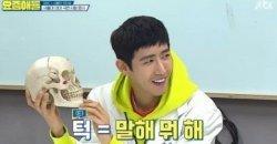 กวางฮี เปิดเผยว่าเขาทำศัลยกรรมพลาสติกตรงไหนบ้างบนใบหน้าของเขา