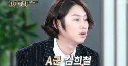ฮีชอล Super Junior เผยว่า เขาเคยได้ยินข่าวลือเกี่ยวกับตัวเขา ที่ว่าเขาเป็นเกย์!