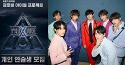 มีรายงานว่า เมมเบอร์วง VICTON จะเข้าร่วมรายการ Produce 101 ซีซั่นที่ 4