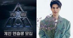 Produce_X101 ของ Mnet เริ่มถ่ายทำแล้ว – อีดงอุค จะมาเป็นผู้ดำเนินรายการคนใหม่!