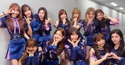 Mnet เผยแล้ว รายการ IZ*ONE Chu รายการเรียลลิตี้โชว์ของ IZ*ONE กำลังจะมี ซีซั่นที่ 2!