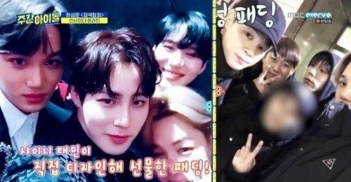 ฮาซองอุนเล่าว่าแก็งที่มีจีมิน BTS แทมิน SHINee ไค EXO และคนอื่น ๆ ก่อตั้งขึ้นมาได้ยังไง